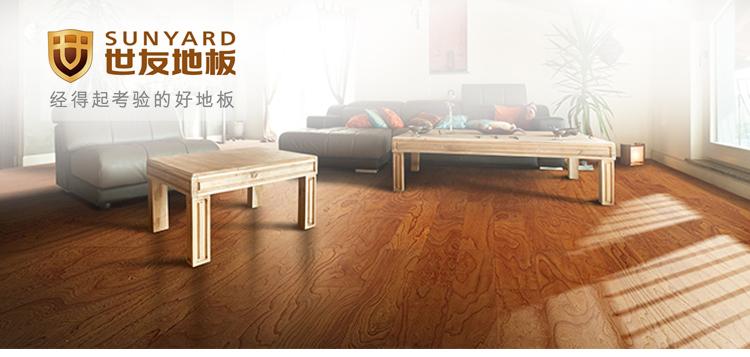 白榆木实木复合仿古地板