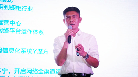 欧睿宇邦创始人兼董事长吴世峰