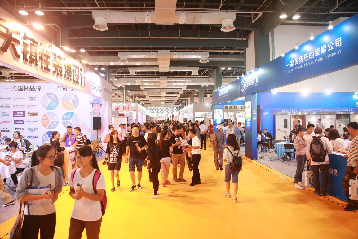 三天3.5亿 看华夏家博引爆传统家装市场
