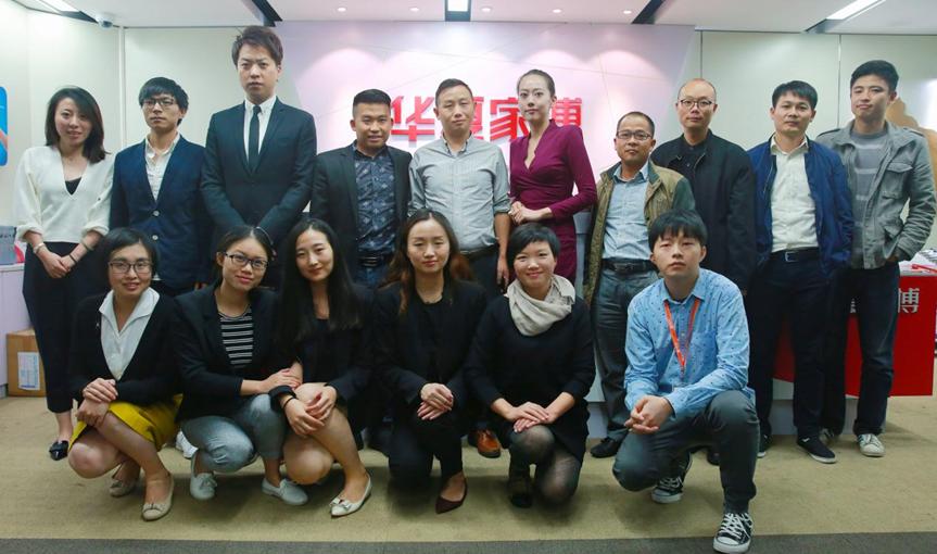 华夏家博品牌战略升级项目正式启动